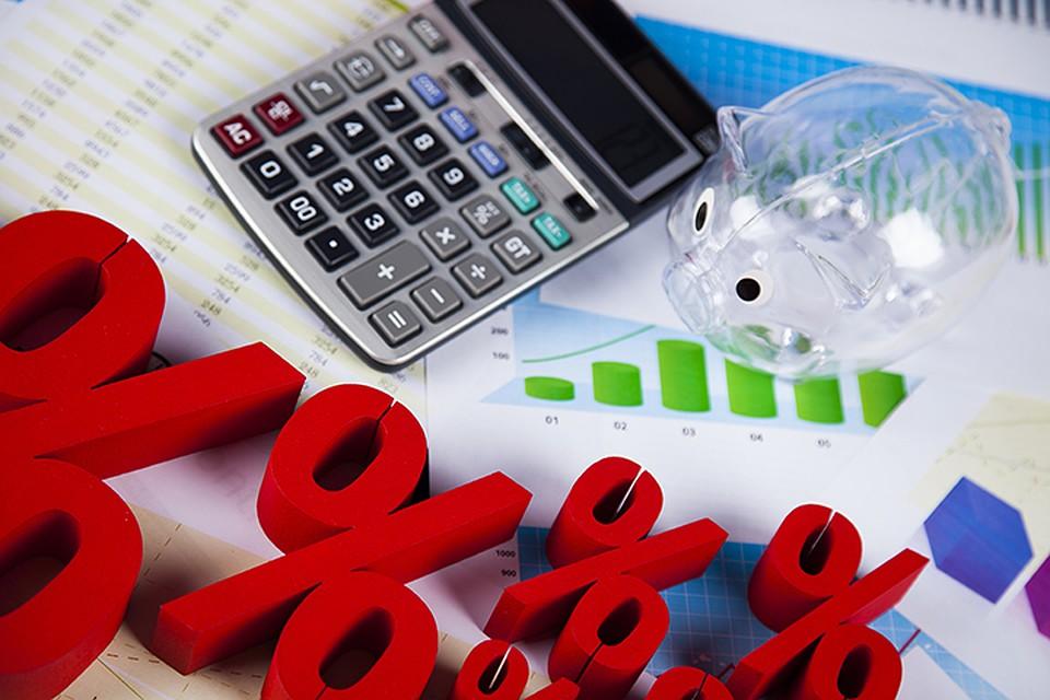самый низкий процент по кредиту в каком банке в 2020 году