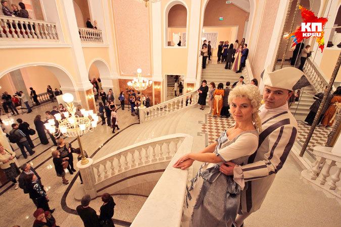 Башкирский театр оперы и