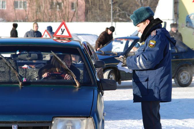 Получаем водительские права